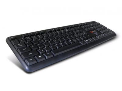 Klávesnica C-TECH CZ/SK KB-102 USB slim