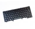 Notebook keyboard DELL HU for E5420, E5430, E6320, E6330, E6420, E6430, E5430, E6440