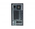 Számítógép FUJITSU Esprimo P9900 MT