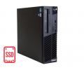 Počítač LENOVO ThinkCentre M71E SFF + 120GB SSD